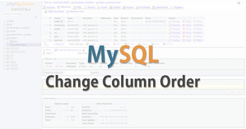 MySQL データベースのテーブル構造でカラムの順番を変更する