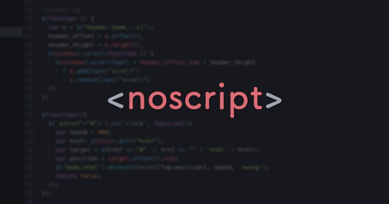 JavaScriptの無効化ユーザーと有効化ユーザーへの対応の切替え