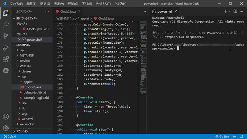 Visual Studio Codeでターミナルをエディタ領域で利用する