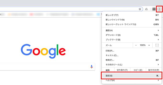 Google ChromeでのDuckDuckGoの利用