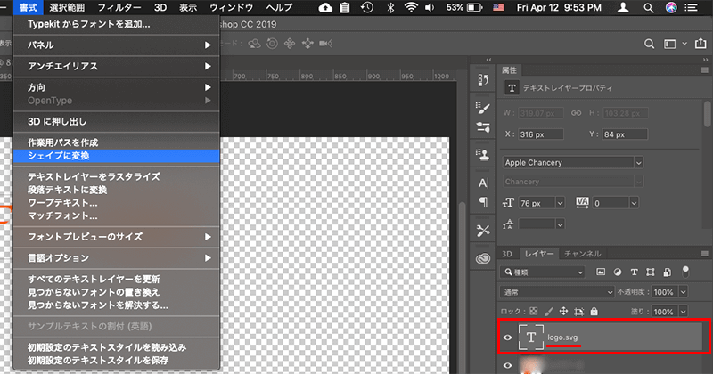 Photoshopの画像アセット