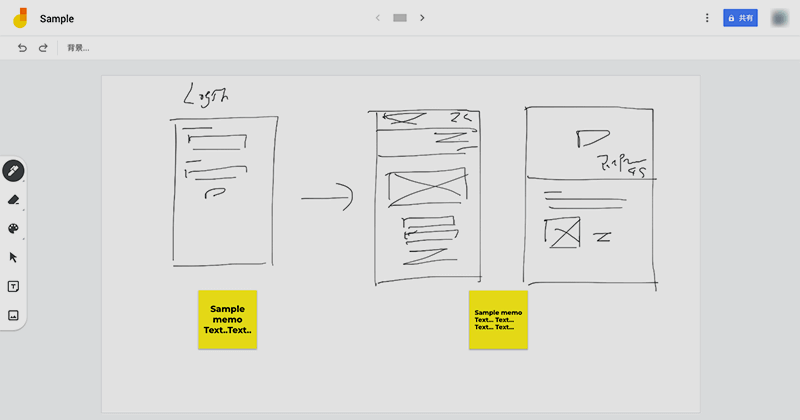 Googleのデジタルホワイトボード、Jamboardアプリの使い方
