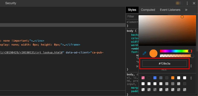 Google Chromeのデベロッパーツールで色を採取