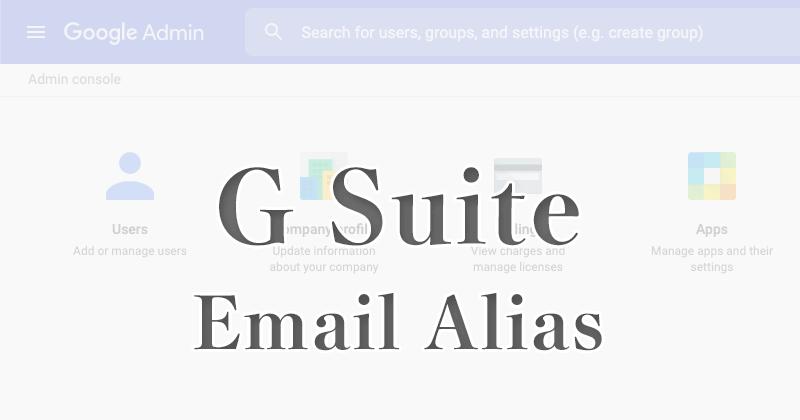 G Suiteでユーザー1人に対して複数のメールアドレスを作成する