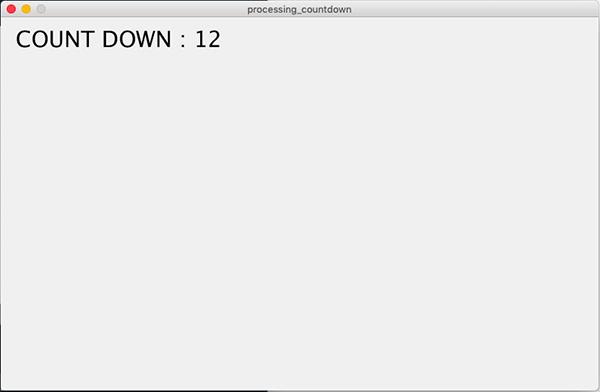 Processingで作るカウントダウンタイマー