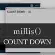 Processingでmillis関数を使ってカウントダウンタイマーを作る