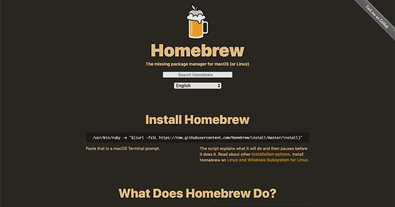 macOS用のパッケージマネージャー Homebrew(ホームブルー)の導入方法