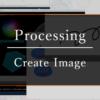 Processingで描画した作品を範囲を取得して画像として保存する