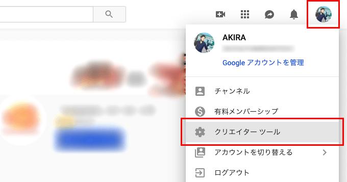 YouTubeのカード機能を使ったアンケート設置01