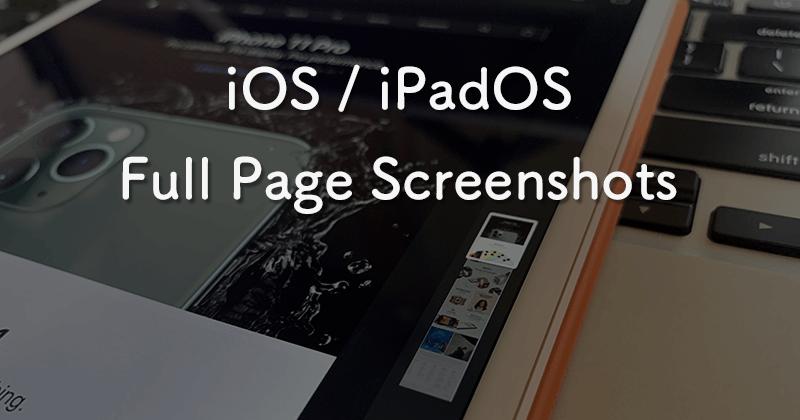 【iOS 13/iPadOS】iPhoneやiPadのSafariでwebページ全体のスクリーンショットを撮る方法