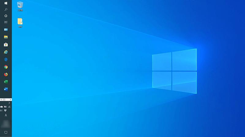 Windows PCでタスクバーを移動する