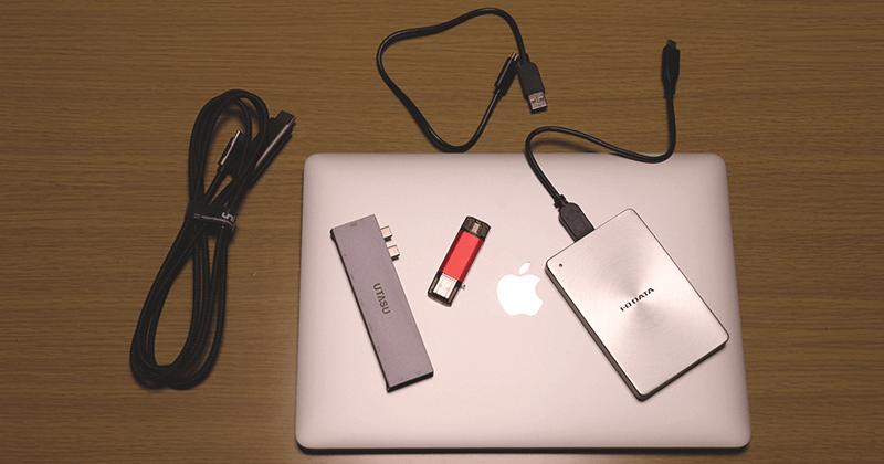 新型Macbook ProのUSB Type-Cに対応したおすすめの周辺機器
