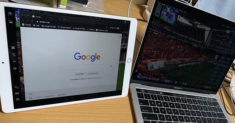 macOSのSidecar機能でiPadを外部ディスプレイとして利用