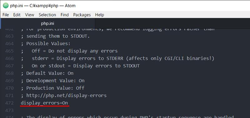 XAMPPのPHPエラー表示設定