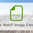 WebP(ウェッピー)を利用して画像を軽量化する