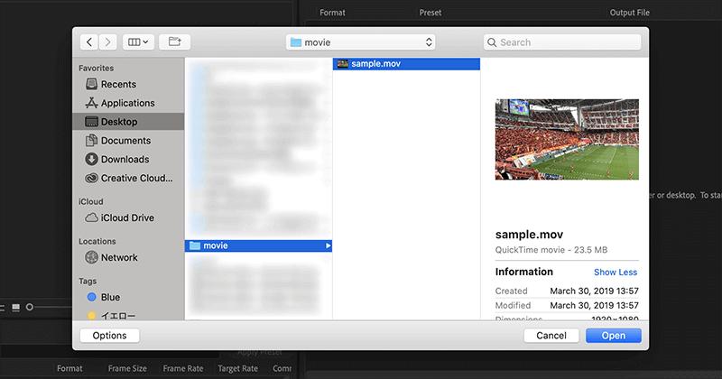 Adobe Media Encoderに追加する動画ファイルを選択
