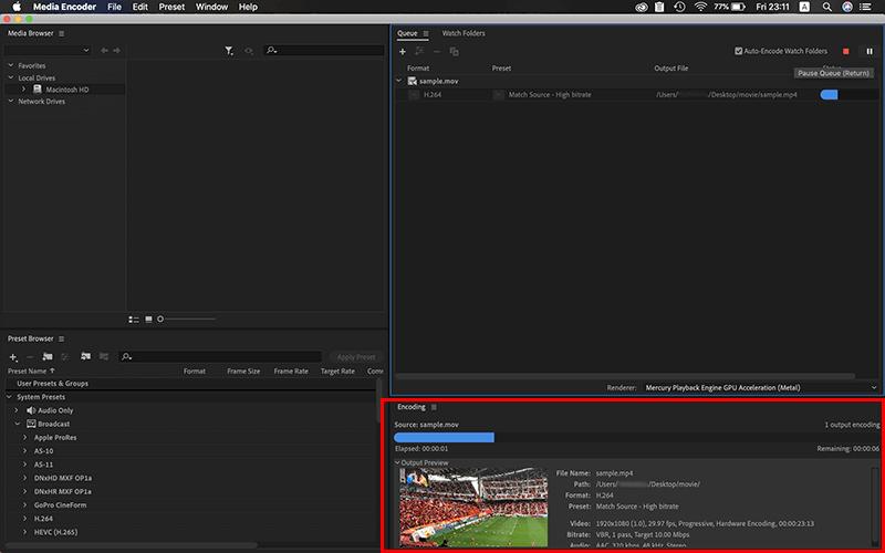 Adobe Media Encoderでのエンコーディング処理