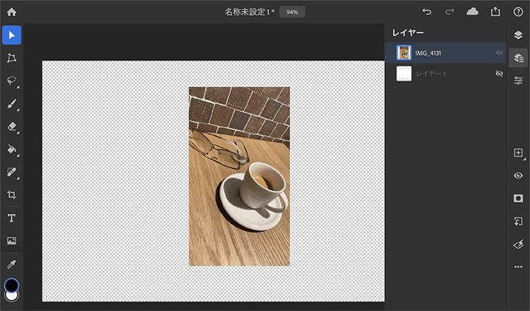 iPad版Photoshopの操作02