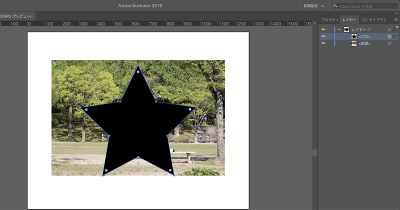 スターツールで星のオブジェクトを作成
