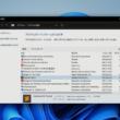 Windows 10で不要なアプリを削除(アンインストール)する方法