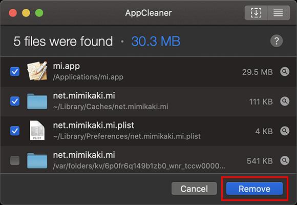 AppCleanerアプリで不要なアプリをアンインストールする