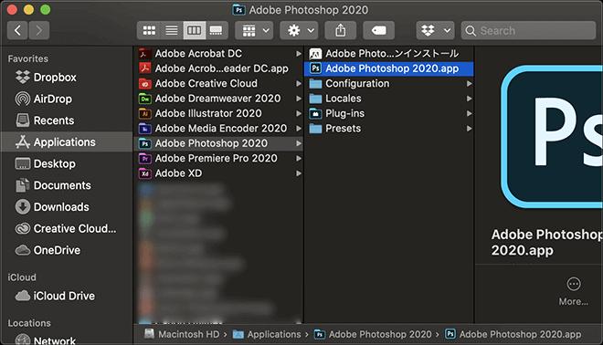 ABRファイルをPhotoshopで開く