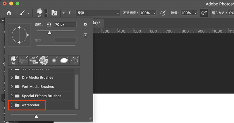 Photoshopのブラシ素材の追加