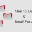 G Suiteのメーリングリストの作成とメールの転送設定