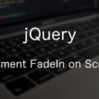 jQueryのみでスクロール時に要素が可視範囲に入ったらコンテンツを表示させる