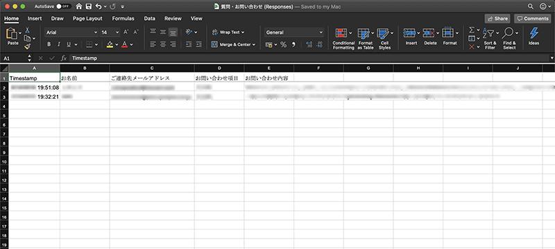 Google Formsの回答データをExcelファイルとしてダウンロード
