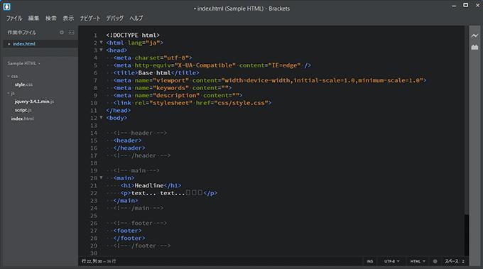 Bracketsの拡張機能(全角空白・スペース・タブ表示)