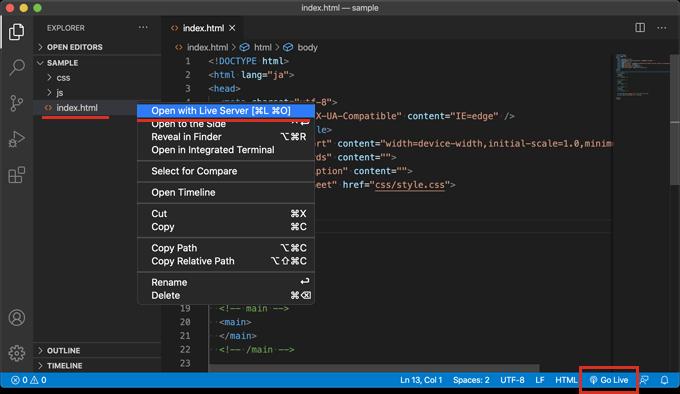 VScodeエディタのLive ServerでWebブラウザを立ち上げる