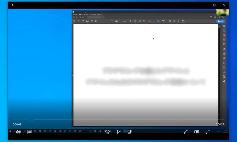 ZoomのWeb会議の収録動画