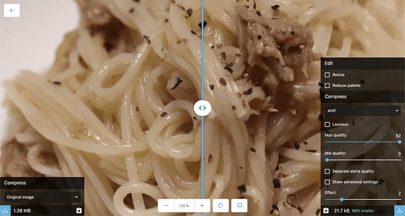 Squoosh 画像圧縮サービスの利用