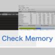 WindowsやMacでPCのメモリ使用量を確認する方法