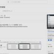 YouTube動画の公開設定を非公開として視聴できるユーザーを限定する