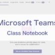 Teamsのクラスノートブックを活用して授業資料や動画を共有する