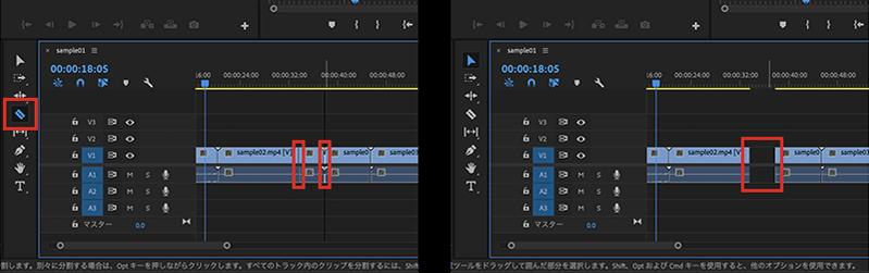 ツールパネルの「レーザーツール」を使って動画を切り取る