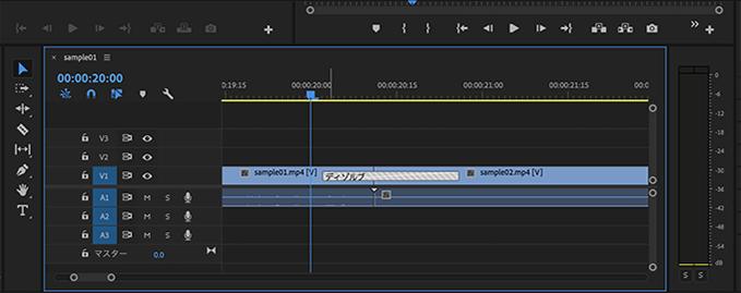 動画の繋ぎ目にディゾルブのエフェクトを設定