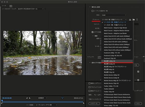 書き出す動画の解像度の設定