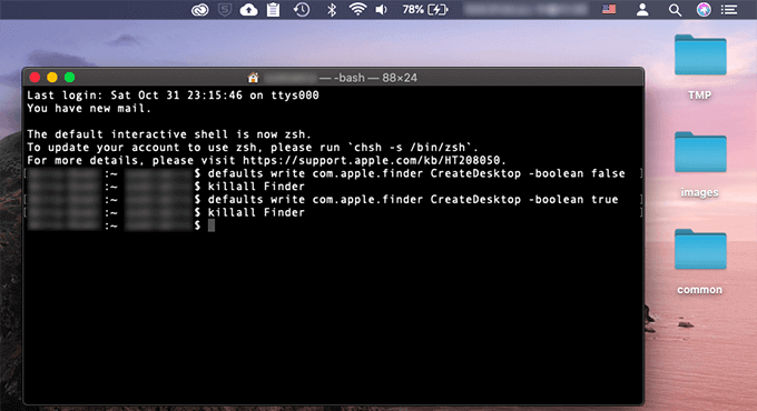 デスクトップのフォルダやアイコンの表示設定