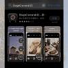 シャッター音を消すことができる高画質カメラアプリ「StageCameraHD」