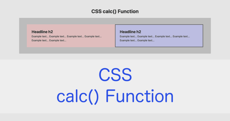 CSSのcalc()関数で要素の可変幅を調整する
