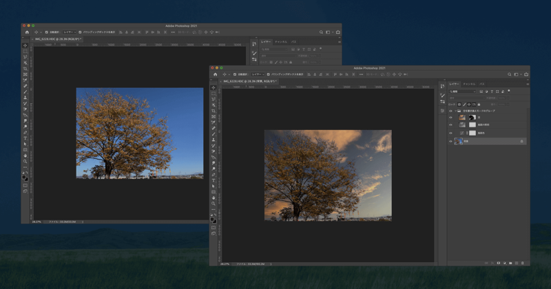Photoshopで手軽に写真の空を置き換える便利機能