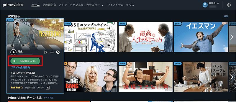 Subtitles for LLで映画を視聴