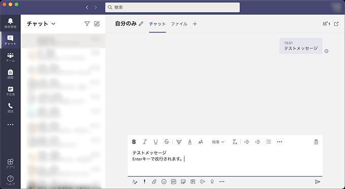 メッセージボックスでEnterキーを押して改行