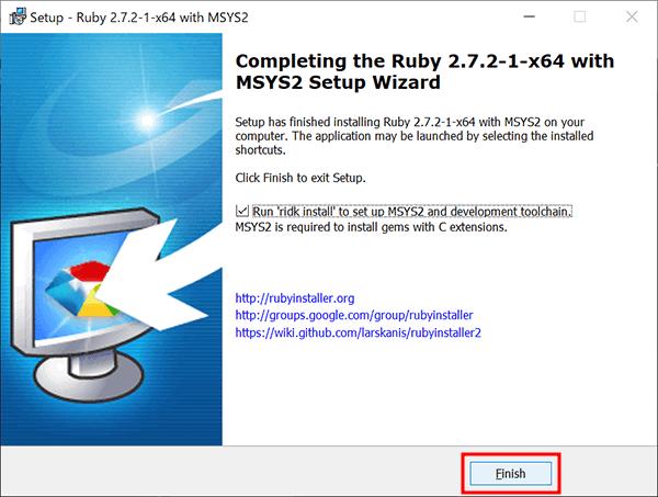 Rubyのインストール完了