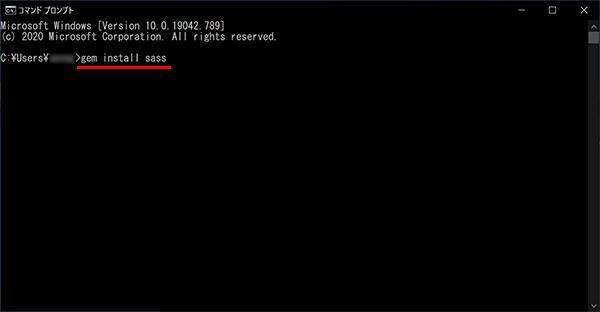コマンドプロンプトでSassをインストール