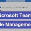 Microsoft Teamsで扱う資料や動画ファイル等の制限・権限・ダウンロードの管理