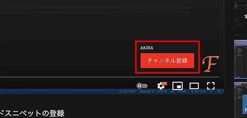 YouTubeの動画の透かしで表示される画像とチャンネル登録ボタン
